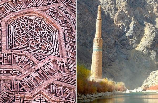 Tháp nghiêng Afghanistan
