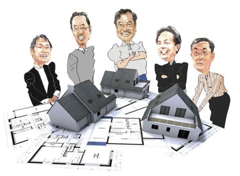 Bất động sản 2012: Lối ra từ sự thay đổi