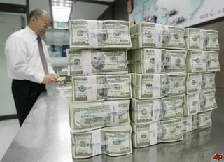 2012: Năm thất bát của giới ngân hàng?
