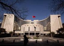 PBOC: Nới lỏng tín dụng cho vay mua nhà