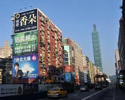 Đài Loan, Hồng Kông: Kinh tế tiếp tục ổn định