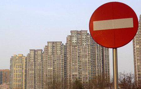 Giá nhà tại Trung Quốc có xu hướng giảm