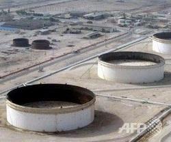 Tây Ban nha ngừng nhập khẩu dầu Iran