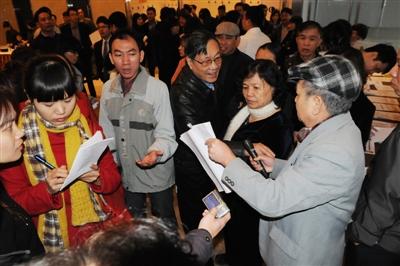 Không bầu được Ban quản trị Keangnam vì thiếu minh bạch