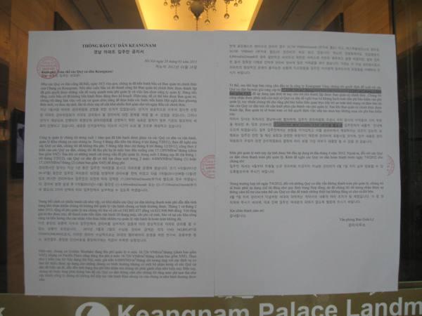 Keangnam lại giành quyền thu phí dịch vụ chung cư