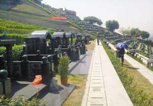 Hà Nội: Đẩy nhanh tiến độ thực hiện các dự án nghĩa trang