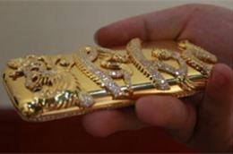 Sản phẩm có hàm lượng vàng từ 80% phải chịu thuế xuất khẩu 10%
