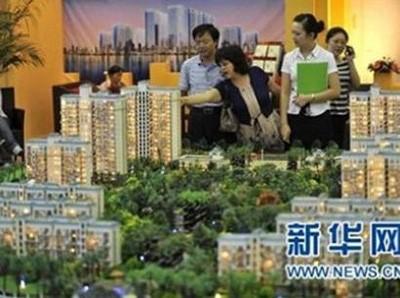 BĐS nhà ở Trung quốc sụt giảm doanh số
