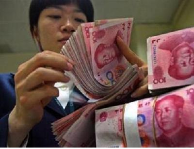 Trung Quốc bán hơn 35 tỷ nhân dân tệ trái phiếu cho các địa phương