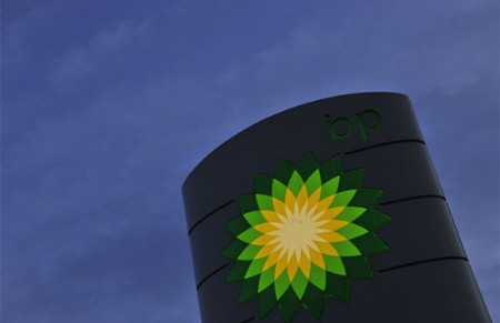 Trung Quốc bất ngờ hủy mua 7 tỷ USD tài sản BP