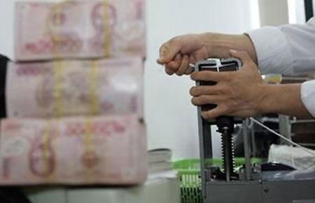 Ngân hàng Nhà nước thông tin về lãi suất liên ngân hàng