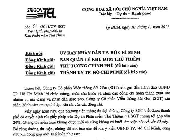 """Diễn biến vụ thu hồi dự án công viên phần mềm lớn nhất Việt Nam: Làm nhà đầu tư không được thì xin làm """"môi giới"""""""
