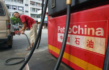 Trung Quốc tăng trưởng chậm nhất trong hơn 2 năm