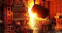 Dự án Thép Tata tiếp tục bị đình trệ