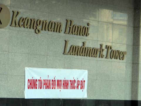 Keangnam dọa cắt dịch vụ nếu cư dân không đóng phí