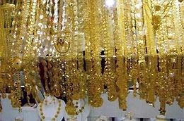 Hiệp hội Kinh doanh Vàng phản đối tăng thuế xuất khẩu vàng