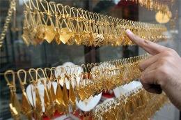 Giá vàng cán ngưỡng 40 triệu đồng/lượng!