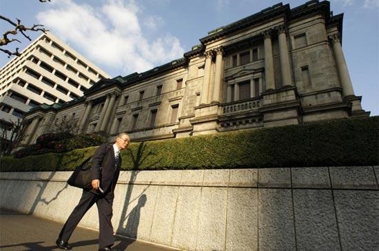 Moody's hạ xếp hạng tín nhiệm Nhật Bản xuống Aa3