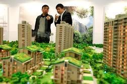 Bong bóng bất động sản Trung Quốc bắt đầu vỡ?