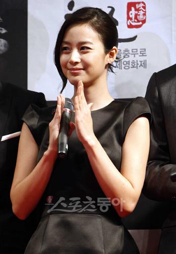 Thăm căn nhà 3 tỷ won Kim Tae Hee mới tậu