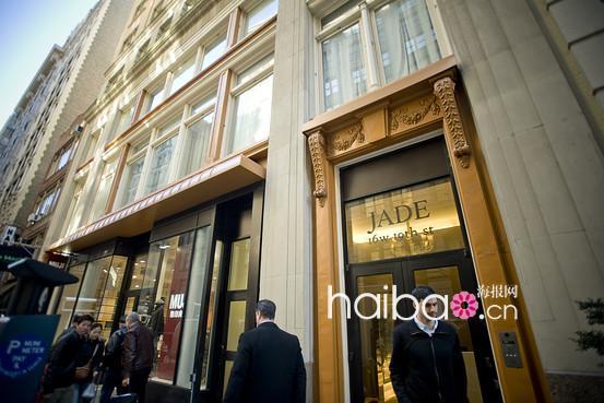 Ghé thăm tổ ấm triệu đô của Miranda Kerr tại Manhattan