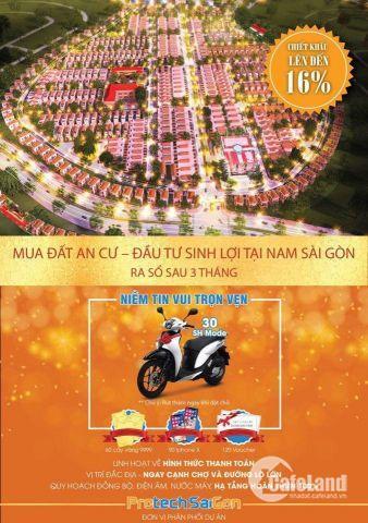 Đất Nền Giá Rẻ Phía Nam Sài Gòn,Chiết Khấu Đến 16%