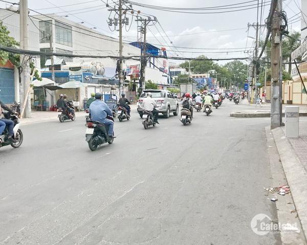 Nhà Độc Tôn, Mặt Tiền Hiếm Nhất Sài Thành, 1201m2, Nguyễn Kiệm, Phú Nhuận.