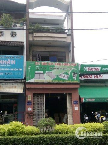 Nhà MTKD sầm uất đường Nguyễn Cửu Đàm 4.6x19m giá 11.5 tỷ