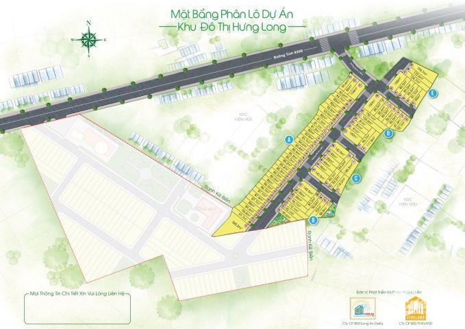 Dầu thư An toàn tại dự án Hoàng Phúc Residences với 122 nền , chỉ từ 780 triệu/nền