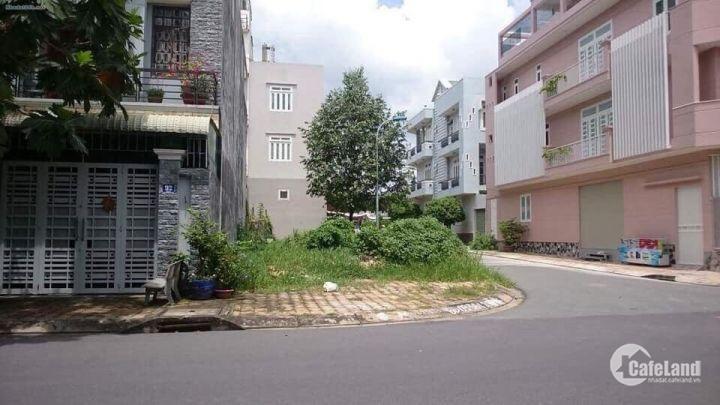 Bán đất 2MT góc, sổ hồng riêng cc, DT:4x14, Bình Tân