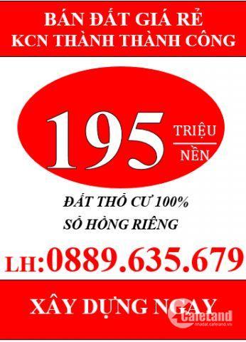 Đất Thổ Cư Giá Rẻ Cần Bán Tại Trảng Bàng Tây Ninh