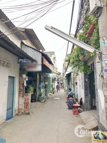 Bán  nhà cấp 4 hẻm 156 Nguyễn Thị Thập, quận 7.