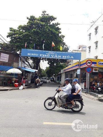 Mặt Tiền Giá Rẻ Chỉ 11 Tỷ, Quảng Hiền P11 TB, 105m 4 Tầng.