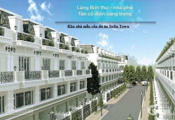 Bán nhà phố  Tân An 60m2 giá chỉ 650 triệu,pháp lý rõ ràng