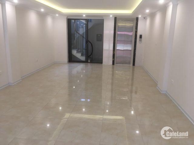 Cho thuê gấp sàn văn phòng đẹp giá rẻ 40-60m giá 6tr mặt phố Trần quốc Hoàn,Cầu giấy