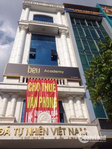 Cho Thuê văn phòng tại tòa building mặt phố Khương Đình.