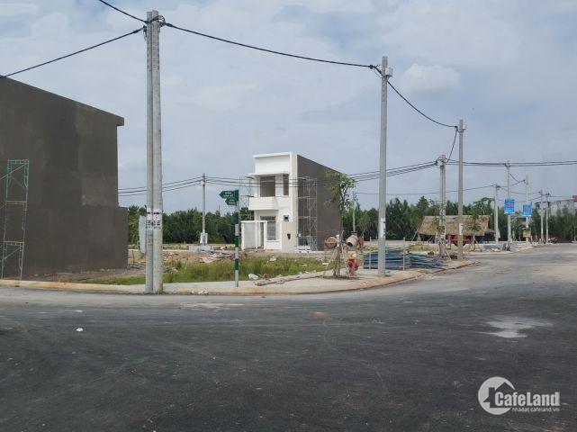 đất nền kế bên trung tâm hành chính xã tiến hưng 120m2 chính chủ.