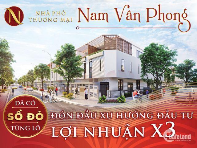 Sắp ra mắt khu phố thương mại Nam Vân Phong - Vị trí chiến lược kinh tế. LH:0903.68.18.76