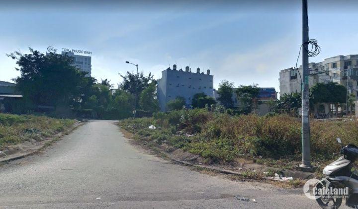 Đất Nguyễn Duy Trinh, phường Phú Hữu, quận 9, 75m2, sổ cá nhân, liên hệ trực tiếp