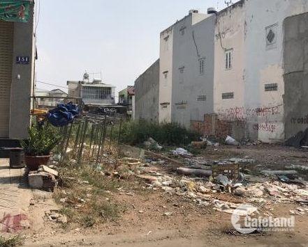 Bán đất tại đường Bình Chiểu, Phường Bình Chiểu, Thủ Đức, Hồ Chí Minh. DT 84,7m2, giá 1tỷ1