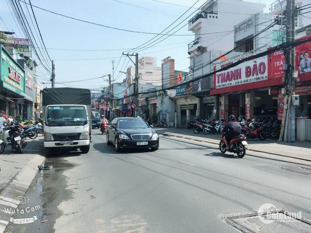 Nhà mặt tiền Võ Văn Ngân , Bình Thọ, Thủ Đức (55 tỷ/ 696m2) chỉ 79tr/m