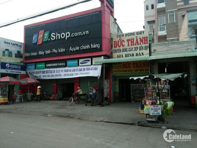 Một trong những dự án được các nhà đầu tư lớn quan tâm nhất hiện nay. KDC Phước Đông Gò Dầu, Tây Ninh. Hotline: 0333372034 gặp Mr Vinh