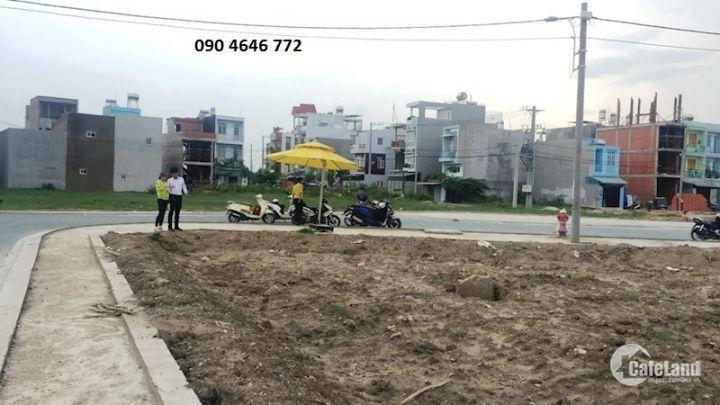 Chính chủ bán 2 mảnh đất cách chợ 800M, Huyện Củ Chi, Mặt Tiền Đường 8m