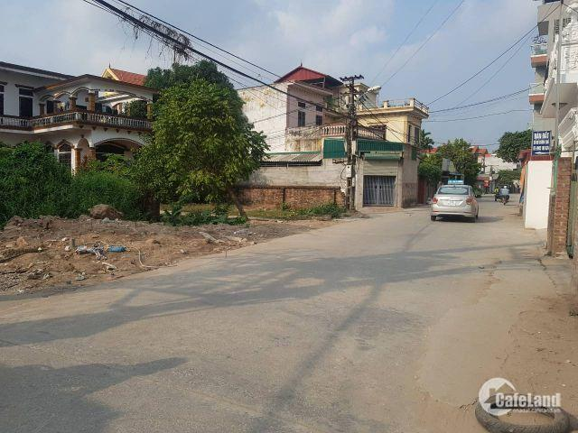 Bán đất Đông Dư Gia Lâm, ô tô vào tận nhà.DT 32-45m2, giá chỉ từ 1 tỷ.
