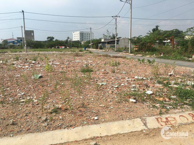 Bán gấp 95m2 đất MT đường Phạm Văn Đồng,Hiệp Bình Chánh,Thủ Đức,Giá rẻ 2.6 Tỷ, Đất sổ riêng,Thổ cư