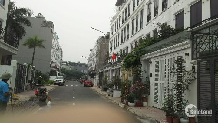 Bán lại lô đất tại dự án FLC Sài Đồng, Sang tên luôn. 0354806613