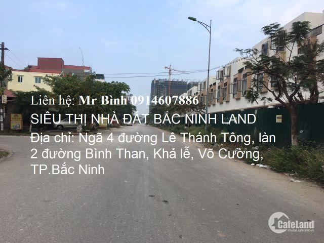 Cần tiền bán gấp lô đất làn 2 Bình Than, Khả Lễ, TP.Bắc Ninh