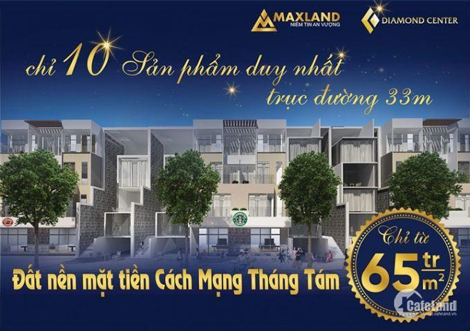 Bán đất mặt tiền Cách Mạng Tháng Tám đường rộng 33m, Cẩm Lệ, Đà Nẵng.