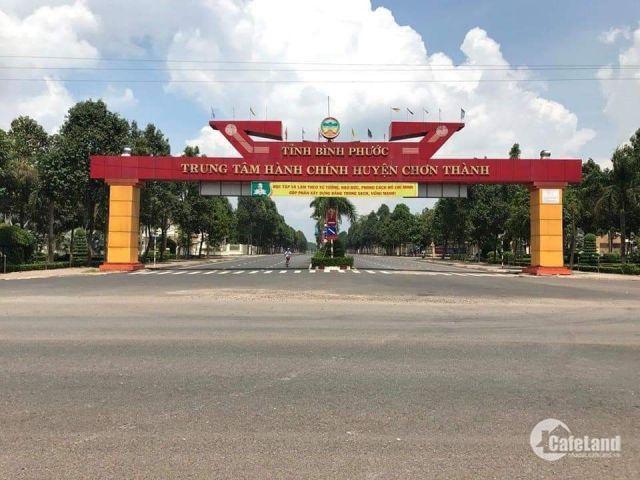 SKY CENTER CITY 4 -xã Minh Thành, huyện Chơn Thành, tỉnh Bình Phước,
