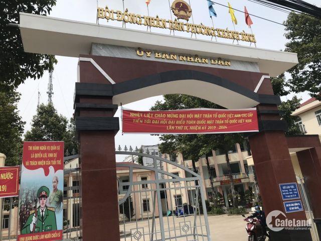 Bán  Dất Thị Xã Tân Uyên,Đối Diện UBND,Gần Chợ,Trường Học,Bệnh Viện